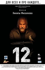 "Mikhalkov's film ""12"" screened in Moscow and Chechnya"