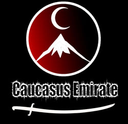 Caucasus 2012 (part 2)